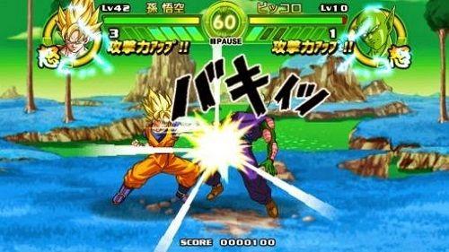 Ini dia cara mengeluarkan jurus Dragon Ball Tap Battle