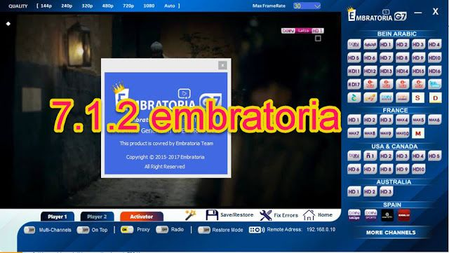 embratoria g8 pc gratuit