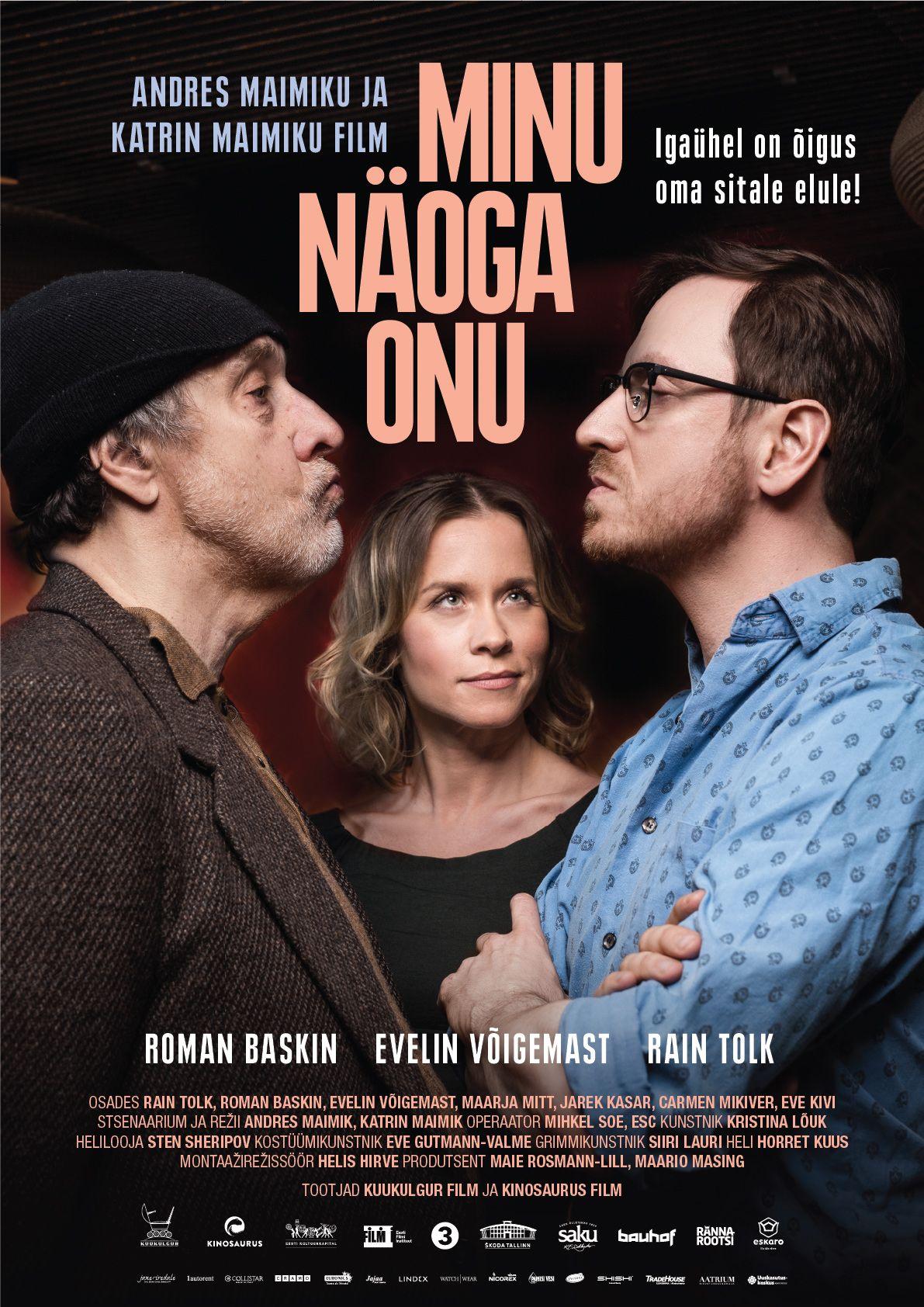 Minu Naoga Onu The Man Who Looks Like Me 私と同じ顔の おじさん 新作映画 映画 映画祭