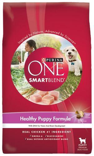 Free 4lb Bag Of Purina One Dog Food Coupon My Pins Dog