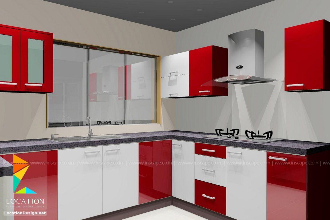 انواع المطابخ الالوميتال لوكشين ديزين نت Kitchen Cabinets Cabinet Kitchen