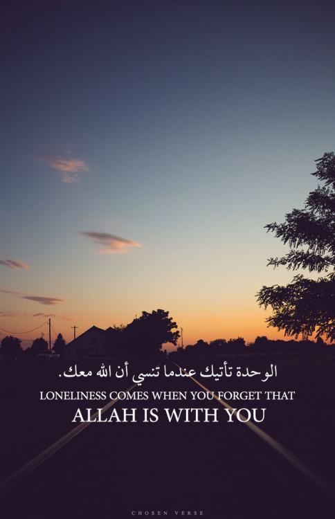 Naderdawah Visit Www Islamic Quotes Com Best Islamic Quotes Resource Online Islamic Quotes Wallpaper Islamic Inspirational Quotes Wallpaper Quotes