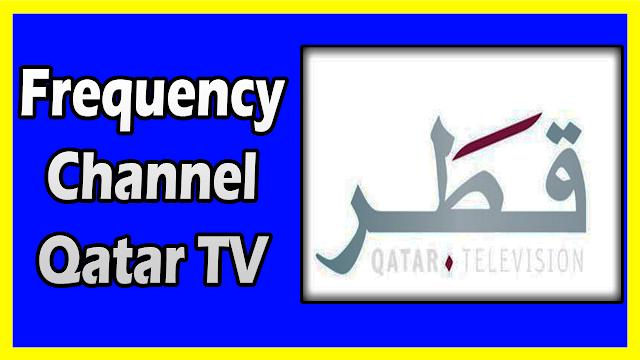 تردد قناة قطر الجديد Frequency Channel Qatar Tv قناة عربية قطرية تردد قناة قطر الجديد Frequency Channel Qatar Tv هي قناة عربية قطرية تع Channel Frequencies Tv
