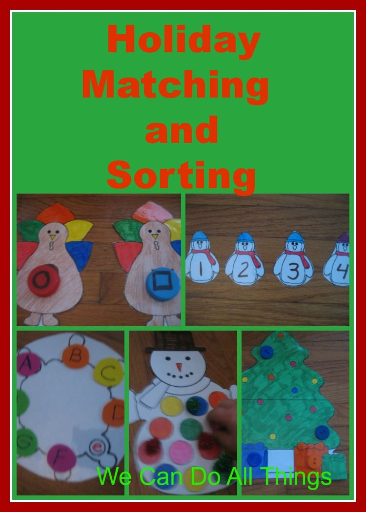 Holiday Sorting and Matching from We Can Do All Things | Kids ...