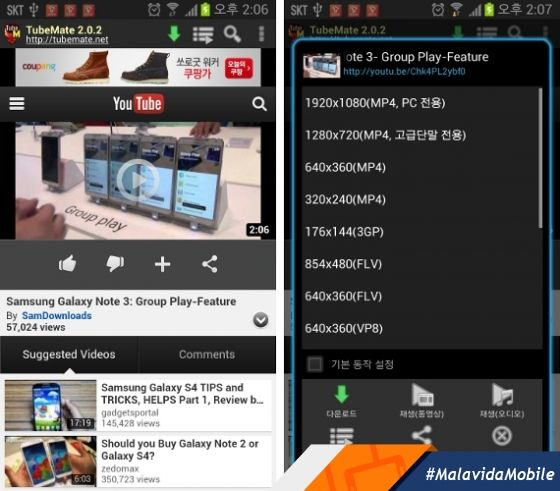 Pin de Malavida en Android | Descargar video, Android y Videos