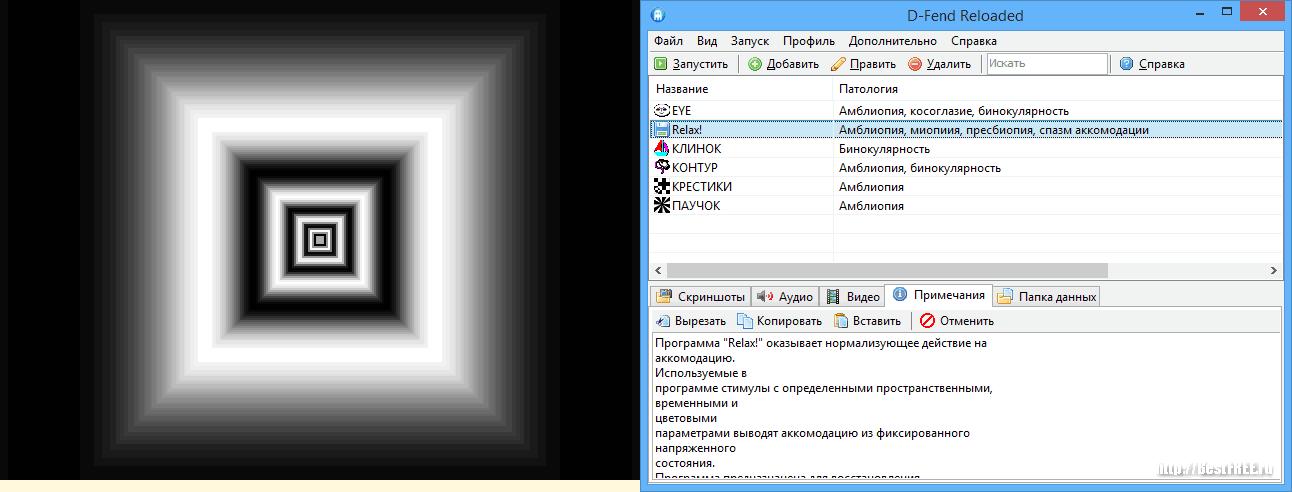 Программа коррекция фото скачать бесплатно