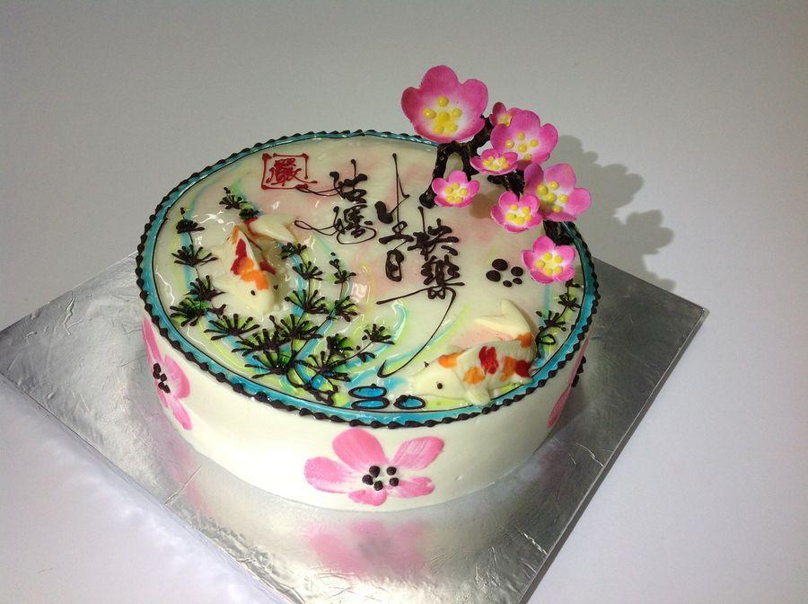 Chinese Style Cherry Blossom Birthday Cake With D Chinese - Birthday cake chinese style