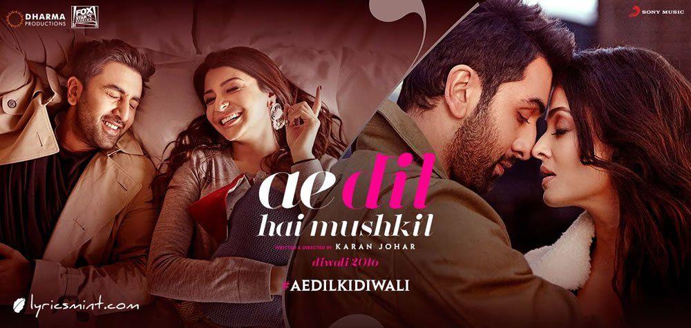 Ae Dil Hai Mushkil Shahrukh Khan Dialogue In English Ae Dil Hai Mushkil Lyricsmint Latest Movie Songs Hd Movies Download Movies