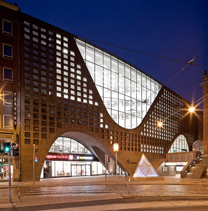 Helsinki University City Centre Campus Library In Finland