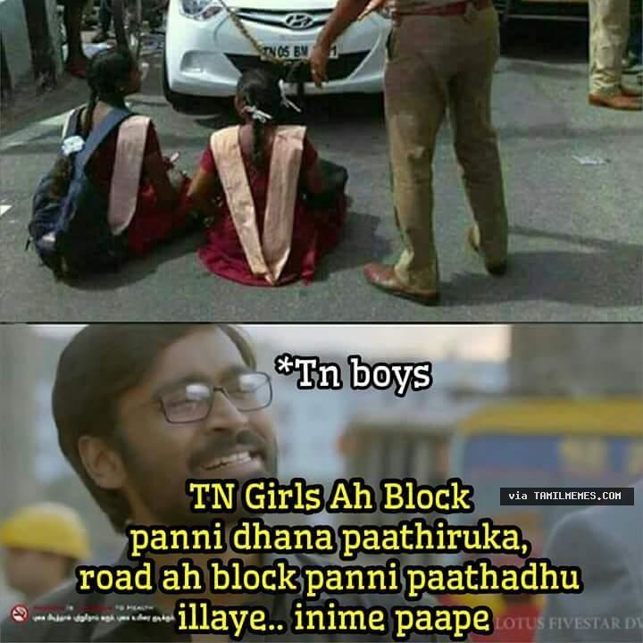 Tn Girls Against Neet Vadivelu Memes Tamil Funny Memes Memes
