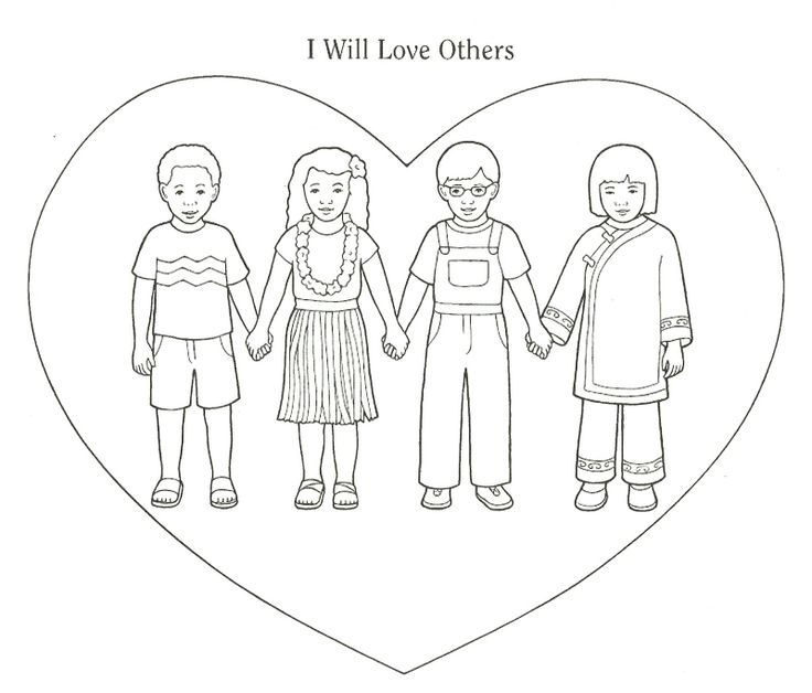 Neighbor As Yourself Coloring Pages Matthew 2237 39