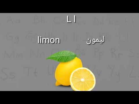 تعلم اللغة التركية الأحرف التركية Youtube Learning Learn Turkish Incoming Call Screenshot