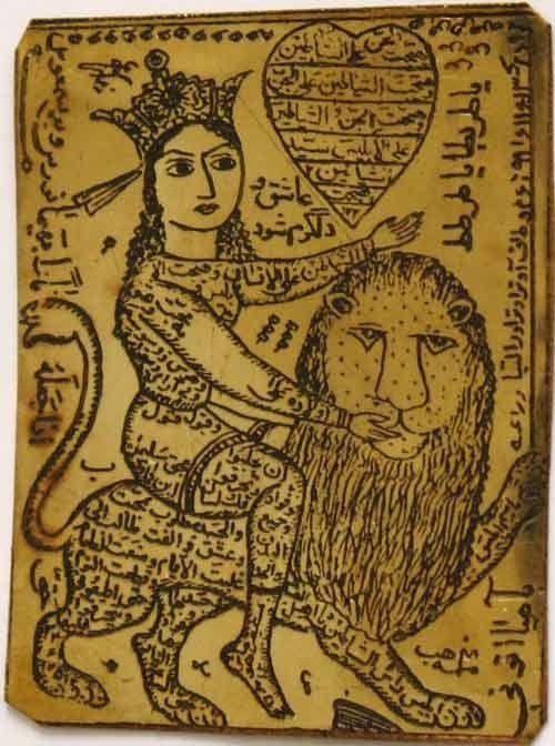 ran Flag - Persian Ancient Lion & Sun 3 - Artaxerxes II & Anahita 404BC-359BC - Google Search