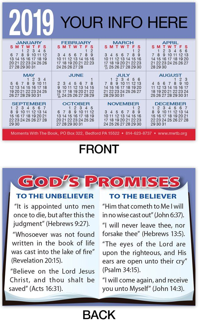 Calendar Card God S Promise Personalized Lord Jesu Christ For So Loved The World Revelation 20 Psalm 16 Living Bible Paraphrase