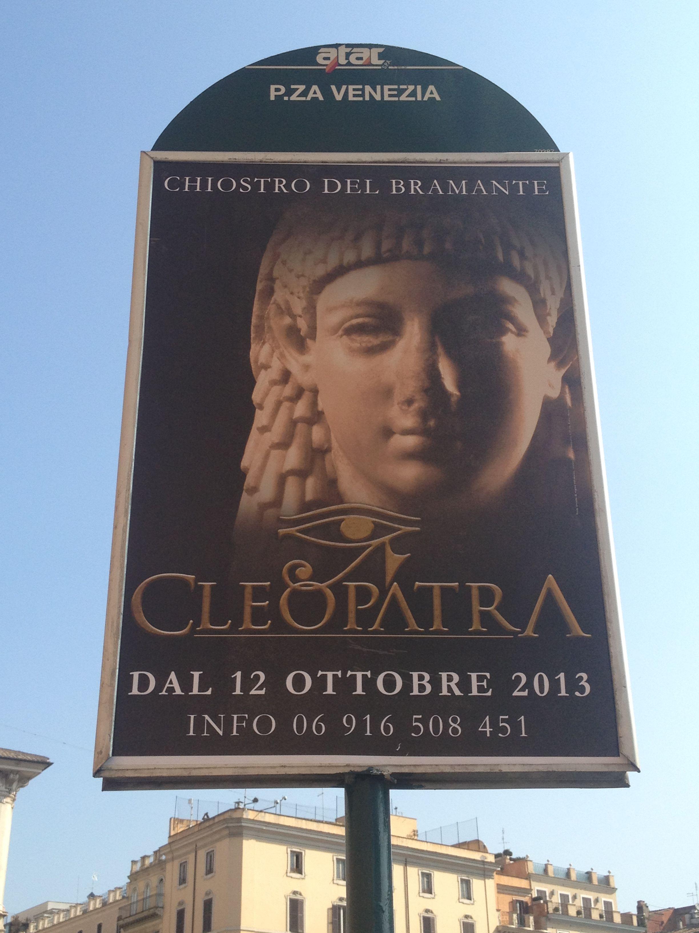 #CLEOPATRA IS COOMING...12 ottobre 2013 @ Chiostro del Bramante; Roma già respira il fascino dell'Egitto di Cleopatra in attesa della #mostra presto al #Chiostro del Bramante!