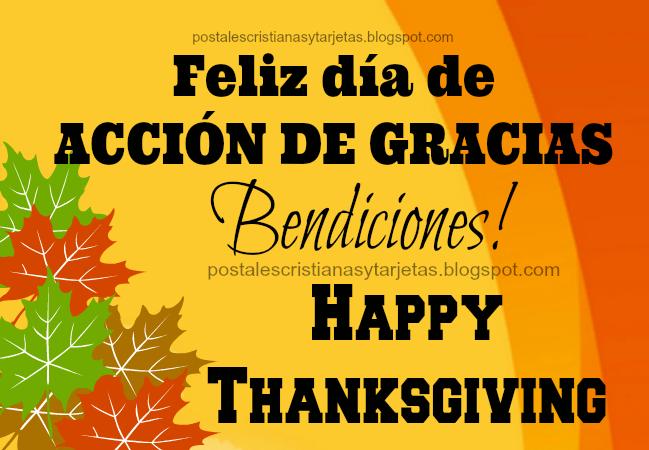 Tarjetas Del Dia De Accion De Gracias Thanksgiving Day Imagenes Bonitas Del Dia De Feliz Dia De Accion De Gracias Dia De Accion De Gracias Accion De Gracias