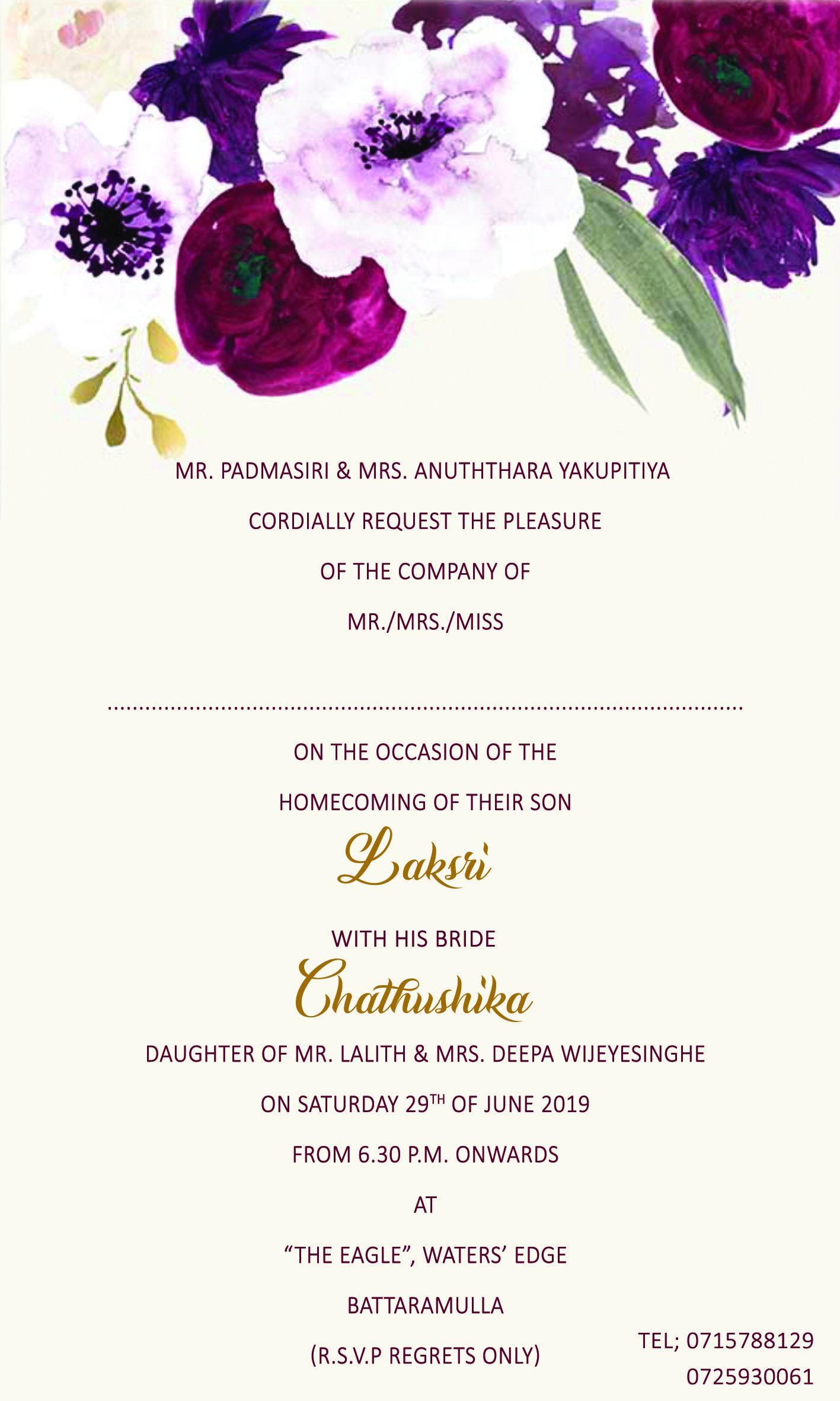 wedding homecoming card wedding cards