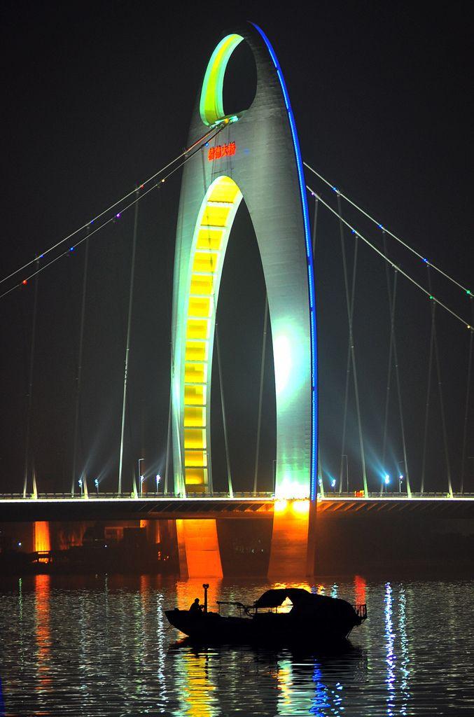 Liede Bridge Reflection Guangzhou China Med Billeder Steder Facade Bygninger