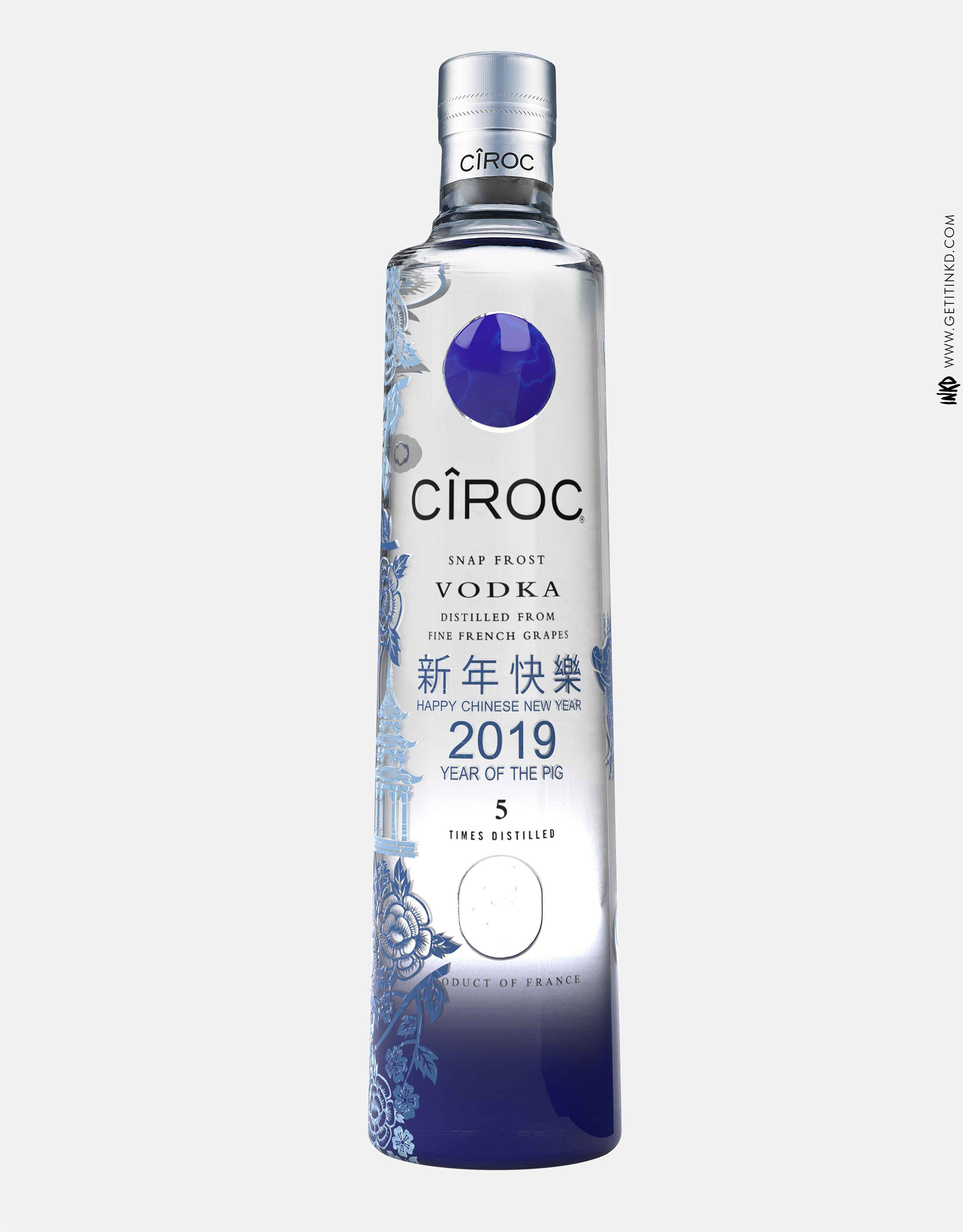 Lightsaberlike technology will etch into the CÎROC bottle