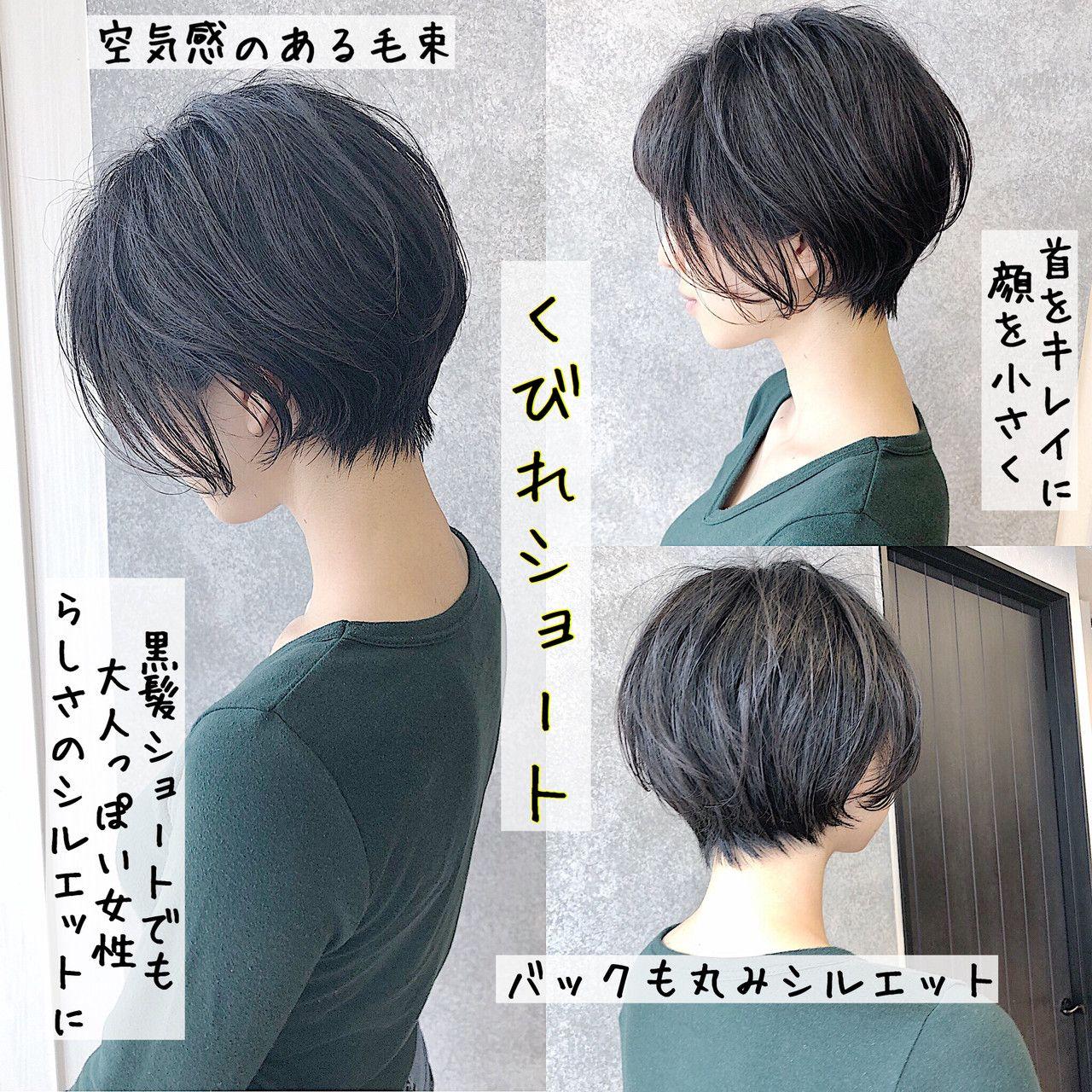 小顔 ショートボブ エレガント 縮毛矯正×GRAFF hair×本田 重人×479242【HAIR】