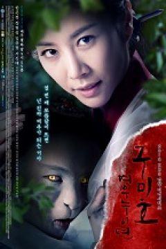 Tilkinin İntikamı - Grudge: The Revolt of Gumiho 2010 Kore dizi ...