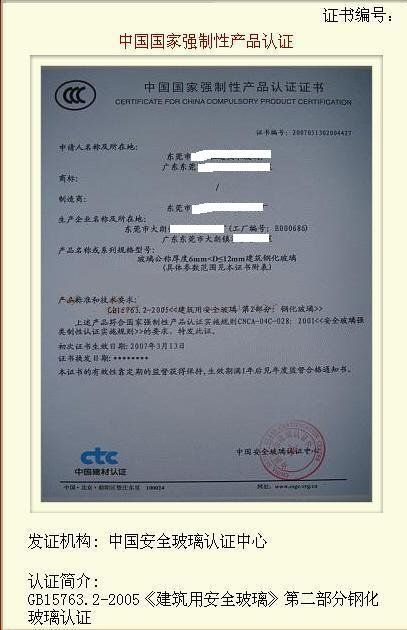 CCVO FORMC 16 COMBINED CERTIFICATE OF VALUE AND OF ORIGIN AND - fresh hard drive destruction certificate template