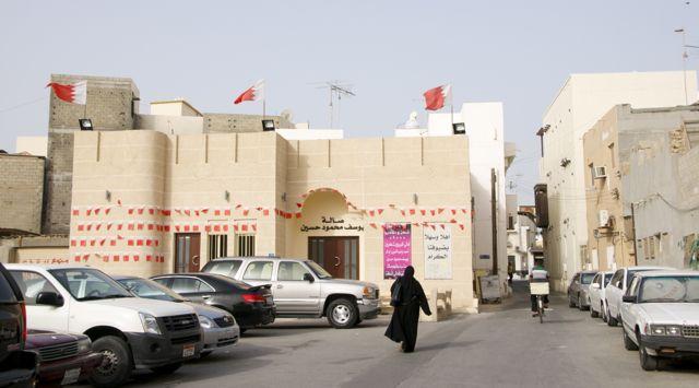 old house at bahrain neighbourhood