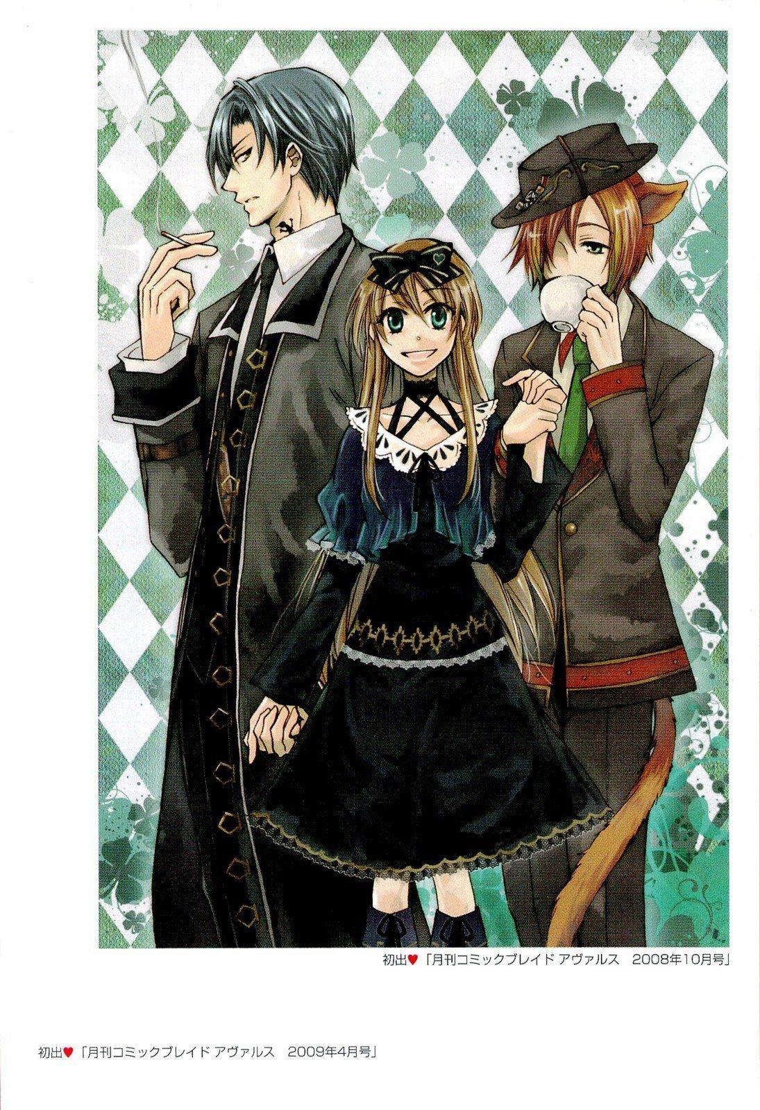 Heart No Kuni No Alice - Capitulo 35 - 47 - Animextremist USTEDES DOS MUÉRANSE.. EN NINGÚN MOMENTO DEL MANGA SE DIGNARON A APARECER!!