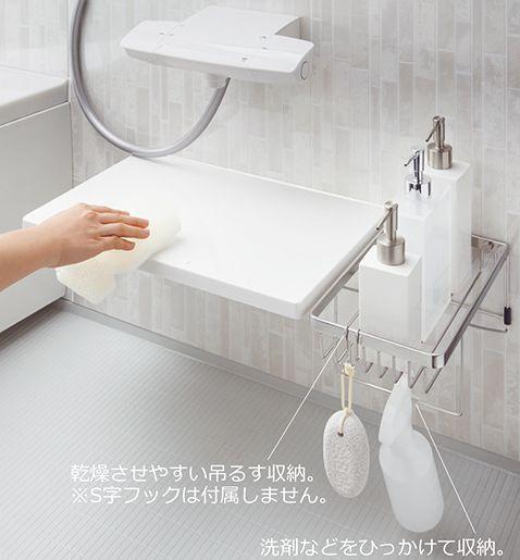 スゴピカカウンター 機能一覧 システムバスルーム Panasonic