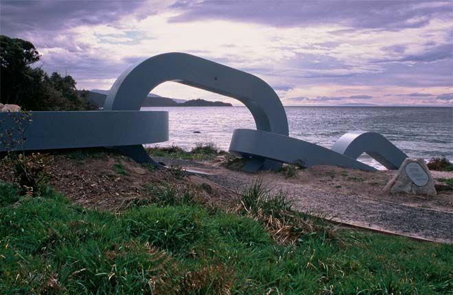 Rakiura National Park entrance