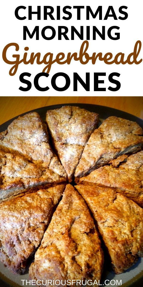 These gingerbread scones are so perfect for Christmas morning breakfast. They're special but are such an easy gingerbread scones recipe that you'll want to make them all the time! With cozy flavors of cinnamon, ginger, and molasses, your home will smell amazing while these bake! #scones #gingerbread #holidaybaking #christmasbaking