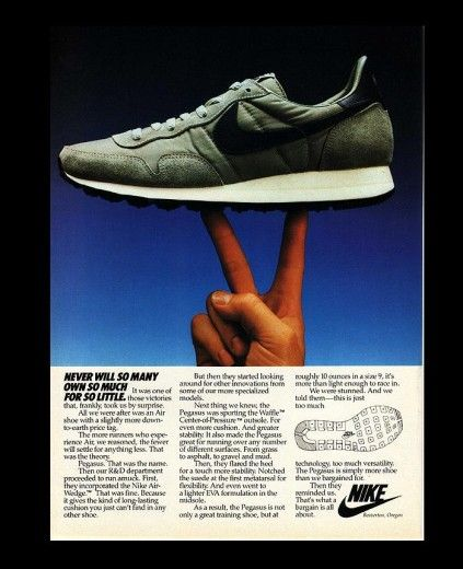 Vintage Nike ad | Sneakers, Rana