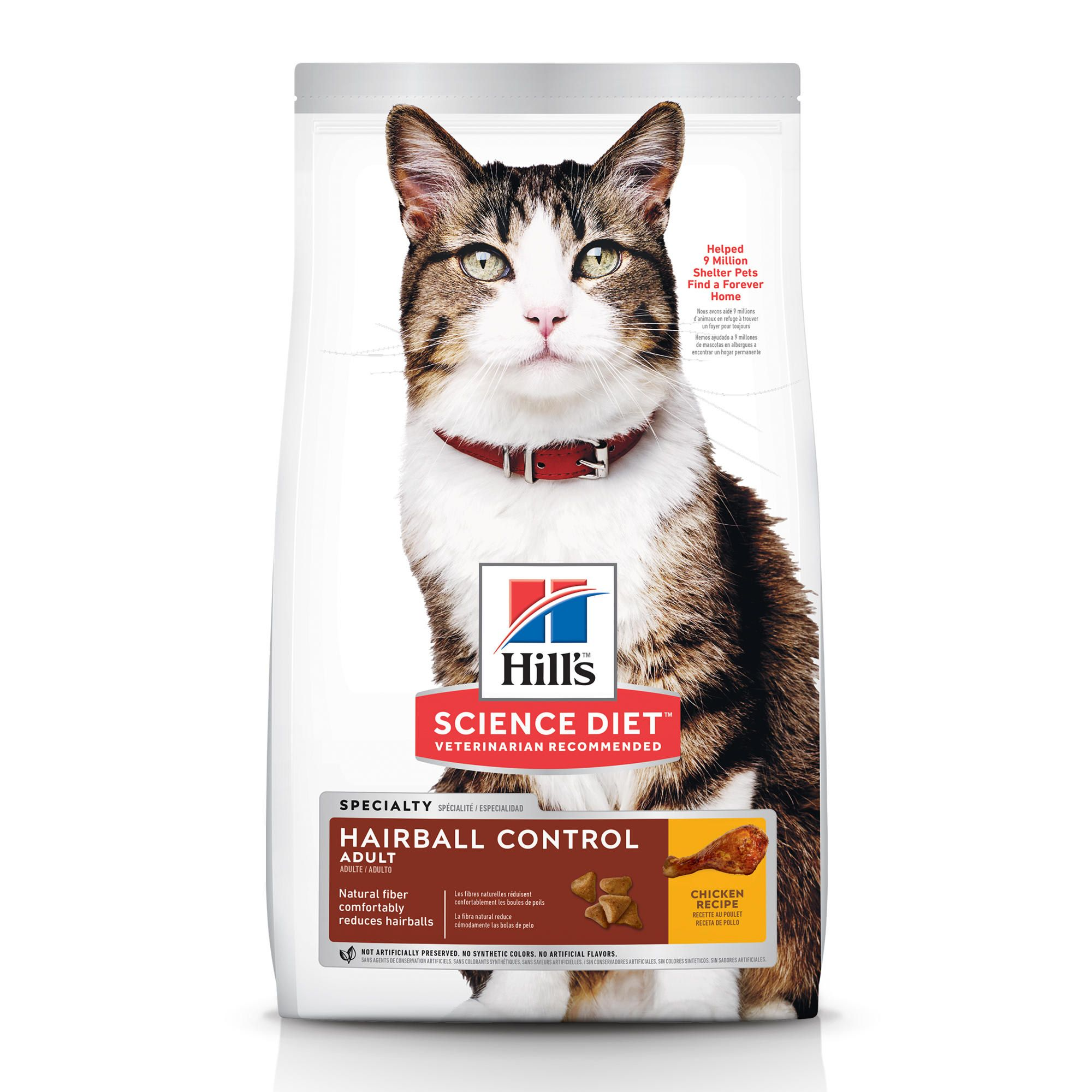 Hill S Science Diet Adult Hairball Control Chicken Recipe Dry Cat Food 15 5 Lbs In 2020 Hills Science Diet Science Diet Dry Cat Food