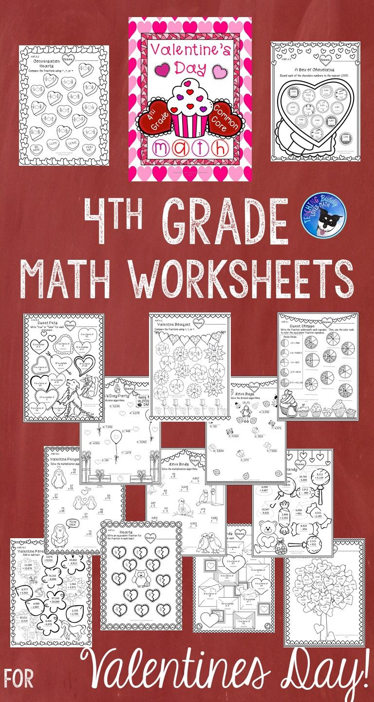 Valentines Day Math Worksheets 4th Grade Common Core Math