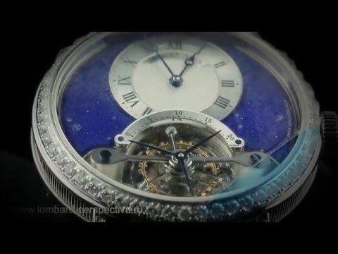 В ломбарде breguet часы в швейцарские ломбарде часы