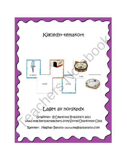 Kjæledyr-temakort from norskpdx on TeachersNotebook.com (45 pages)  - Kjæledyr-tema sortering kort for memory spill og andre læring spill. $6.00
