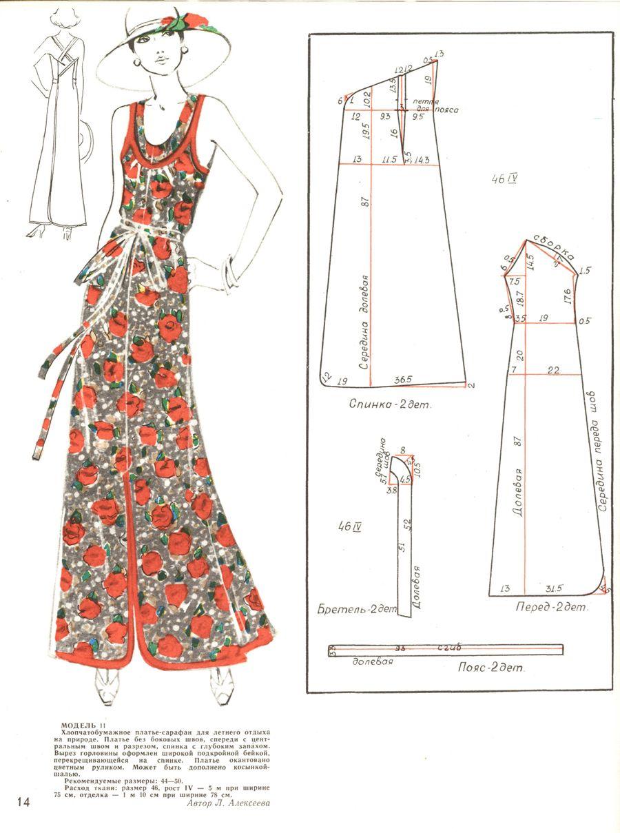 Mod@ en Linea. | Origami | Pinterest | Molde, Costura y Patrones