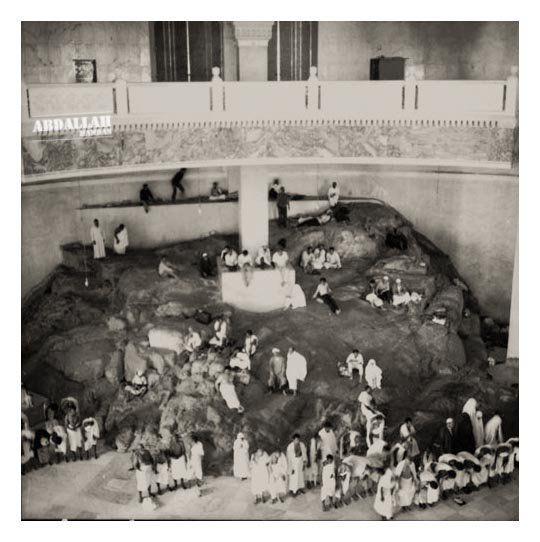 ماعون Maon Mecca Madinah Mecca Kaaba Islamic Pictures
