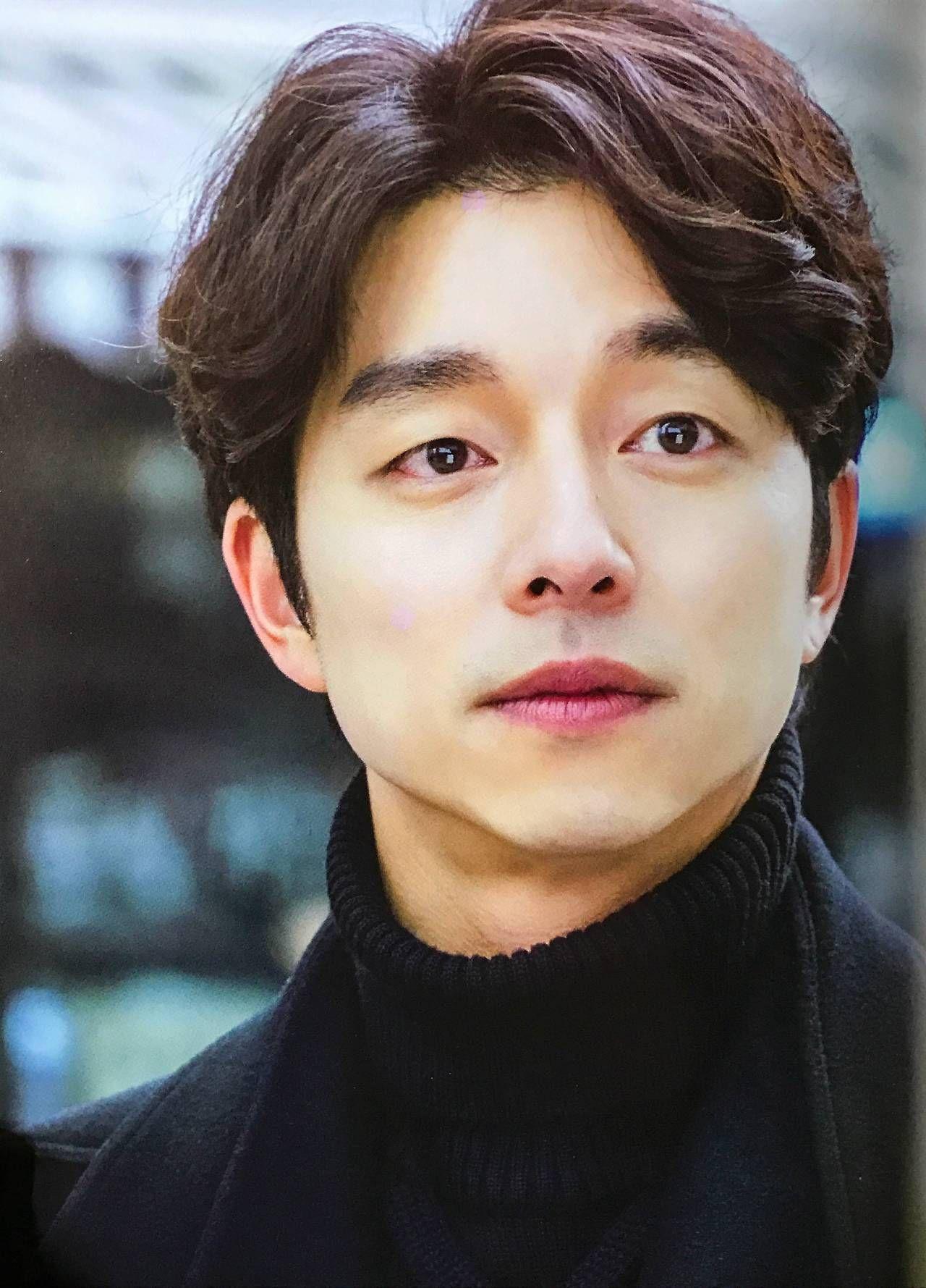 Gong Yoo 공유 Kong Ji Chul 공지철 ️ J Hearts Hawt In