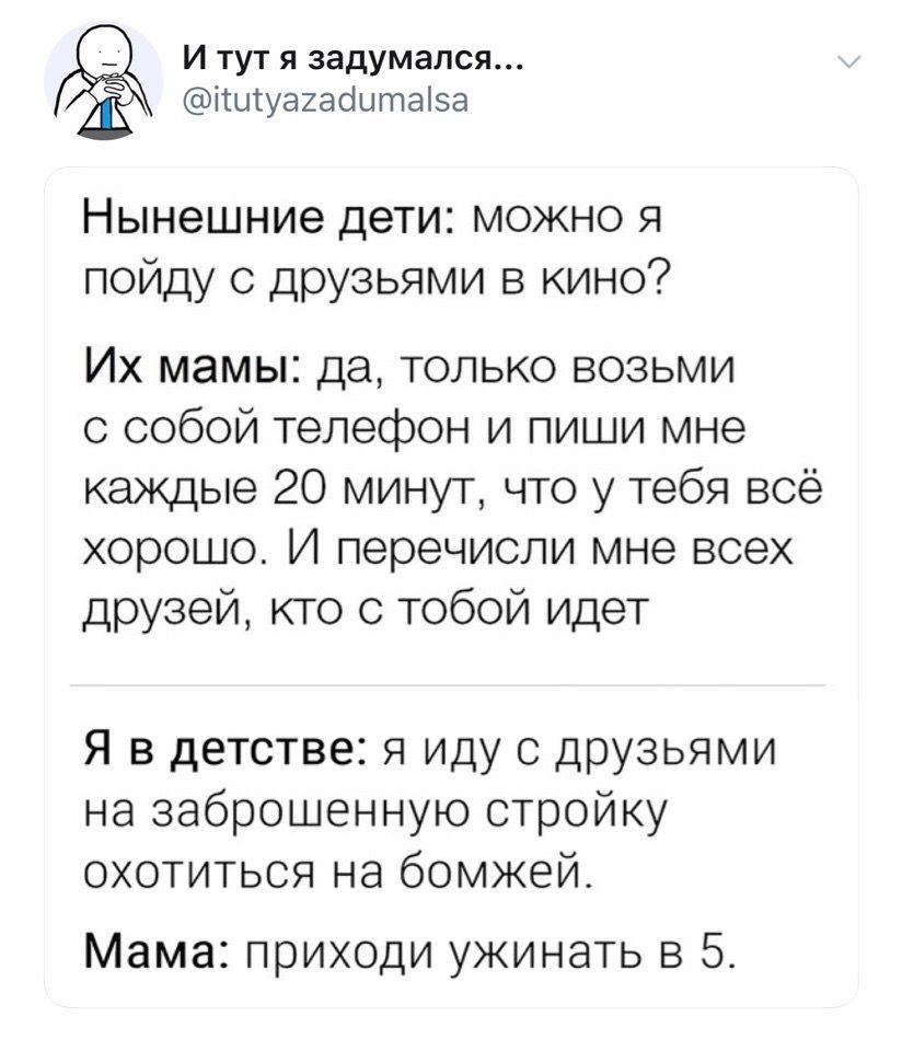 Pin Ot Polzovatelya Nimfa Na Doske Memy Yumoristicheskie Citaty Smeshno Smeshnye Tvity