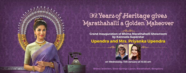 Pin By Bhima Gold On Bhima Anniversary Festivities Pinterest