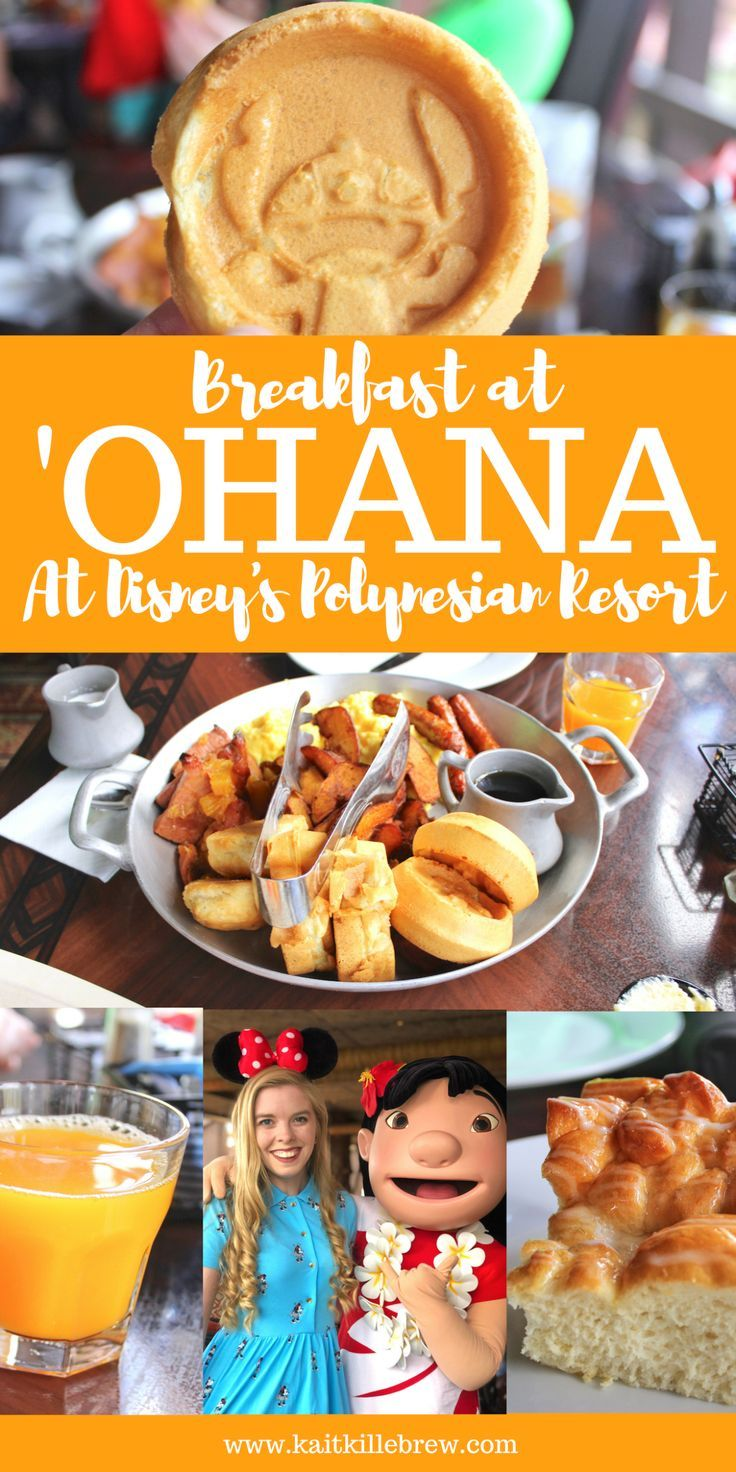 A Breakfast at 'Ohana in Disney's Polynesian Resort is part of Polynesian resort disney - Breakfast at 'Ohana is something that every Disney goer should experience at least once in their life! Here's the scoop on what to expect