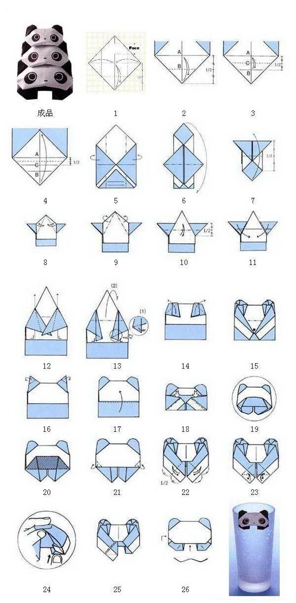 cute panda origami DIY