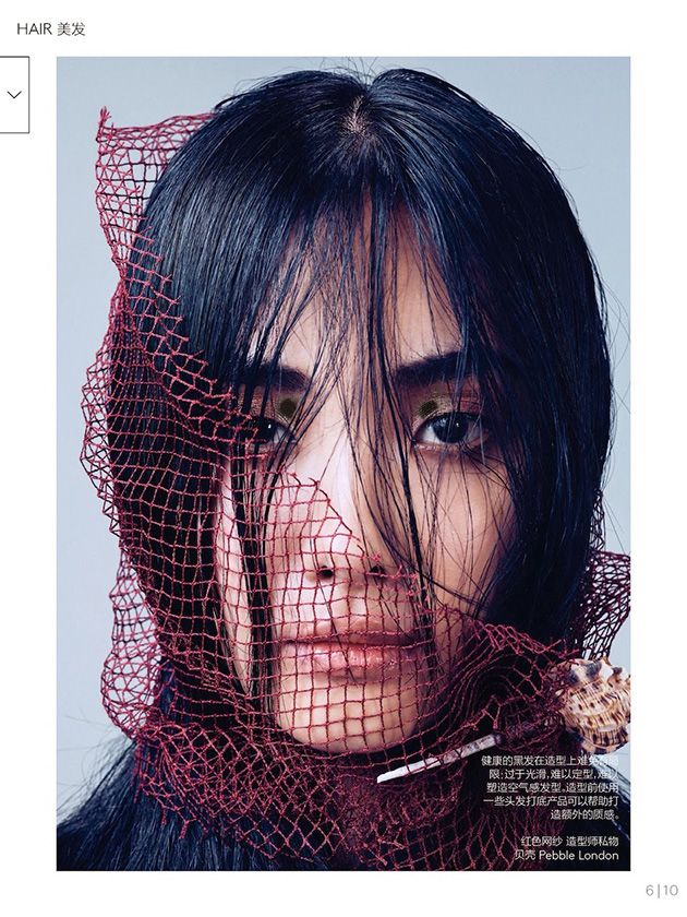Vogue China · Sam McKnight · Sam McKnight