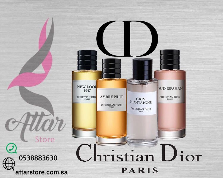 La Collection Privee Christian Dior Dior La Collection Prive Christiandior New Oud Attar اتار ستور ديور كولكشن نيو Perfume Beauty Lipstick