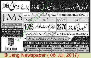 Security Guard Jobs In Dubai  Uae  Jobs In Pakistan