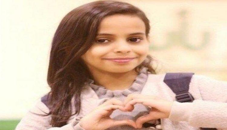 وفاة طفلة السناب شات دانة القحطاني إثر نوبة قلبية