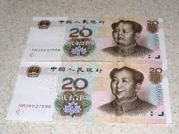 Memes de Mao, Billetes