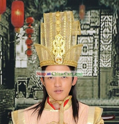 chinese emperor hat - photo #22