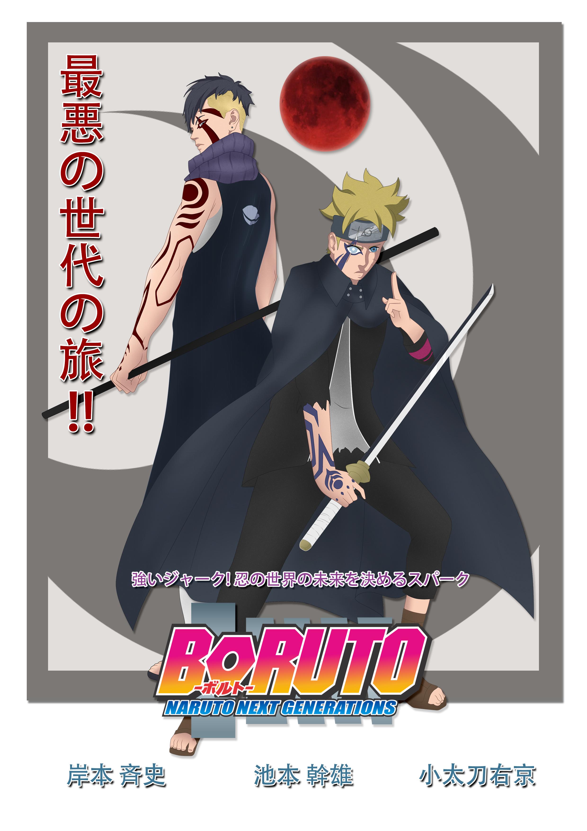 "Boruto Kawaki Manga Cover ""Just Fanart"" Boruto, Boruto"